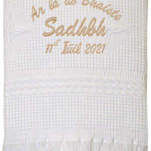 Personalised Cream Christening Shawl Cotton On Embroidered creating lasting memories through personalised gifts